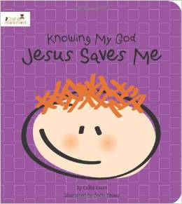Jesus-Saves-Me